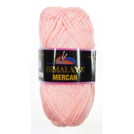 pelote de laine himalaya mercan rose 50gr