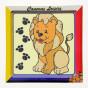 kit canevas enfant gros points lion