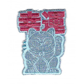 écusson chat chinois jeans thermocollant